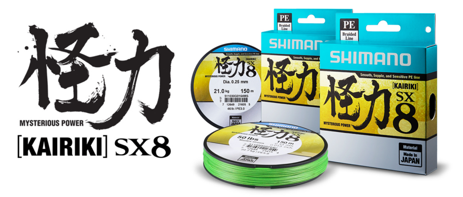 Леска плетёная Shimano Kairiki PE 150м 0.120mm, 7.0kg,
