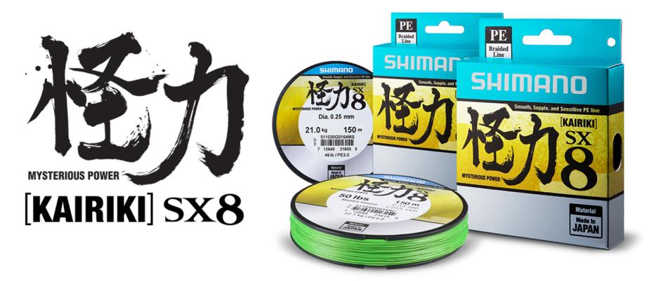 Леска плетёная Shimano Kairiki PE 150м 0.180mm, 14.0kg,