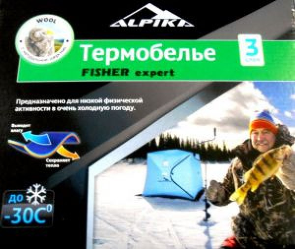"Термобелье ALPIKA ""FISHER Expert"" (52)"