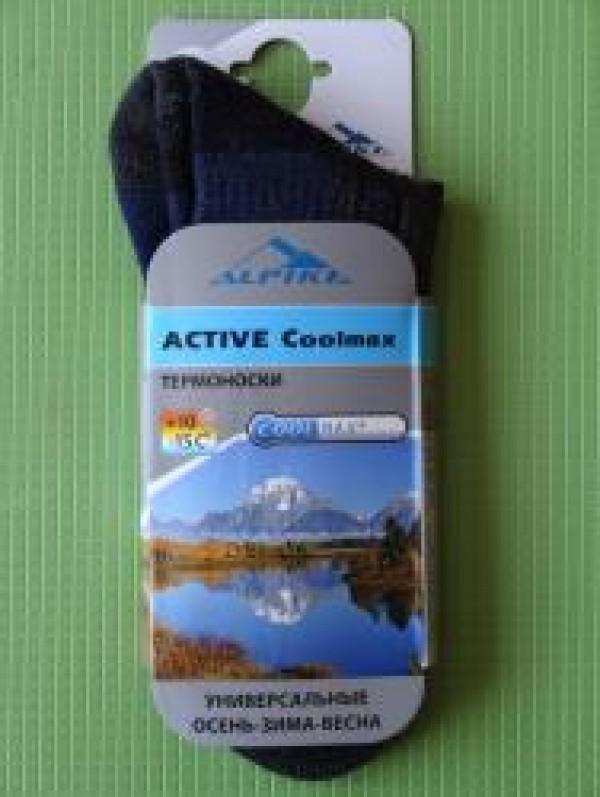 """Термо-носки ALPIKA """"ACTIVE Coolmax"""" (43-45)"""