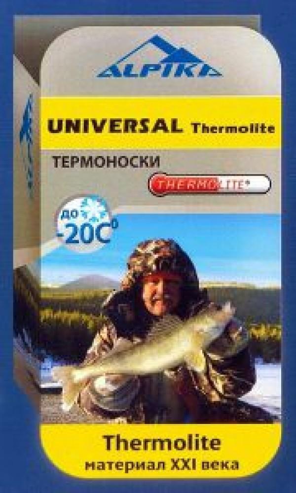 "Термо-носки ALPIKA ""UNIVERSAL Thermolite"" (43-45)"