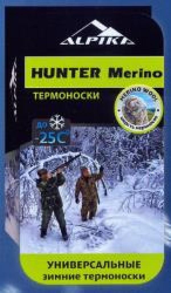 "Термо-носки ALPIKA ""HUNTER Merino"" (43-45)"