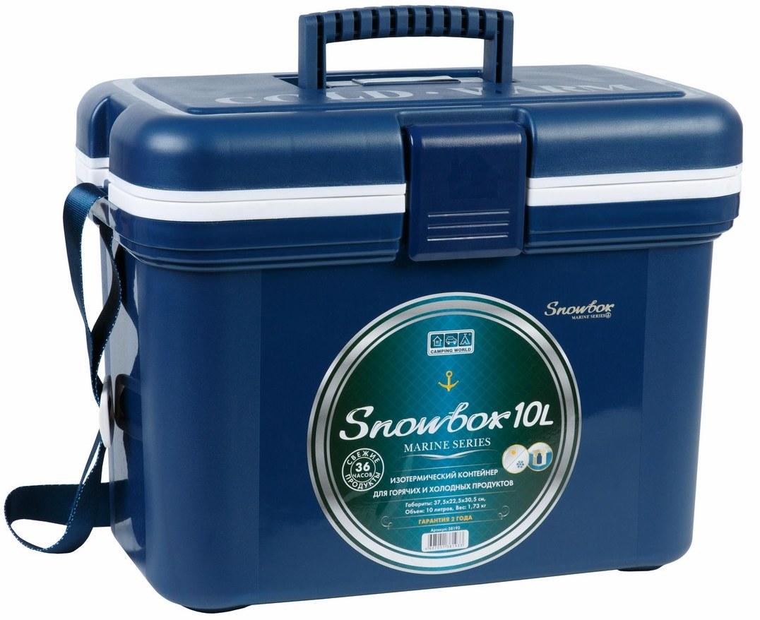 Контейнер изотермический Camping World Snowbox Marine 10 л (цвет - синий)