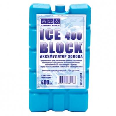 Аккумулятор холода Camping World Iceblock 400 (вес 400 г)