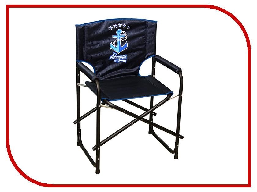 Кресло складное Кедр сталь, артикул SKA-01