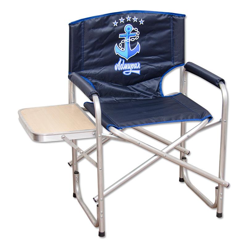 Кресло складное Адмирал алюминий, артикул AKА-02