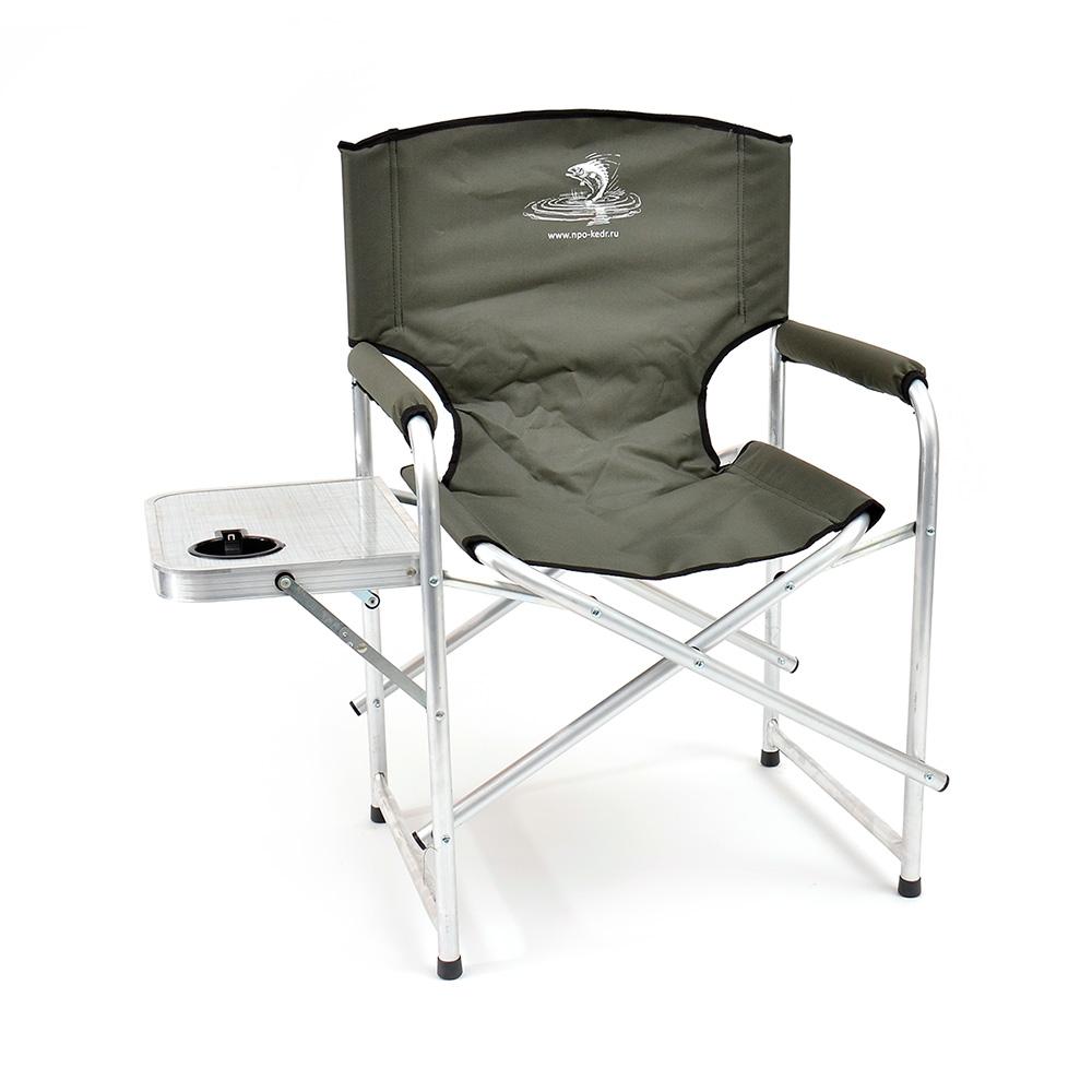 Кресло складное Кедр со столиком с подстаканником алюминий, AKS-07