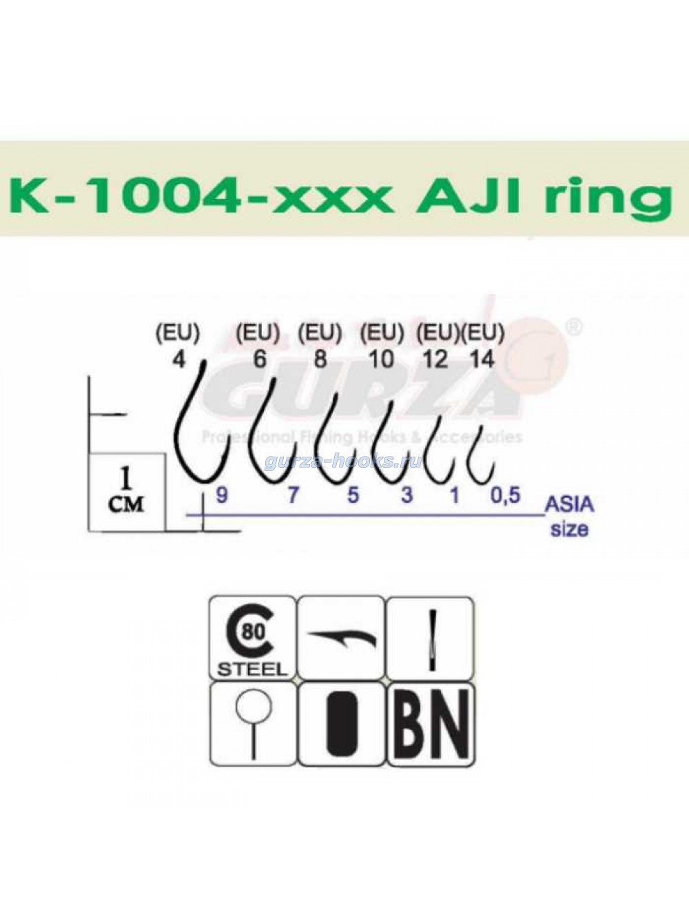 Крючки Gurza - AJI Ring R # 8 10 шт/уп.